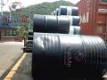 Transformer Oil (DẦU CÁCH ĐIỆN)