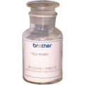 VITAMIN B1-THIAMINE HYDROCHLORIDE/MONONTRATE